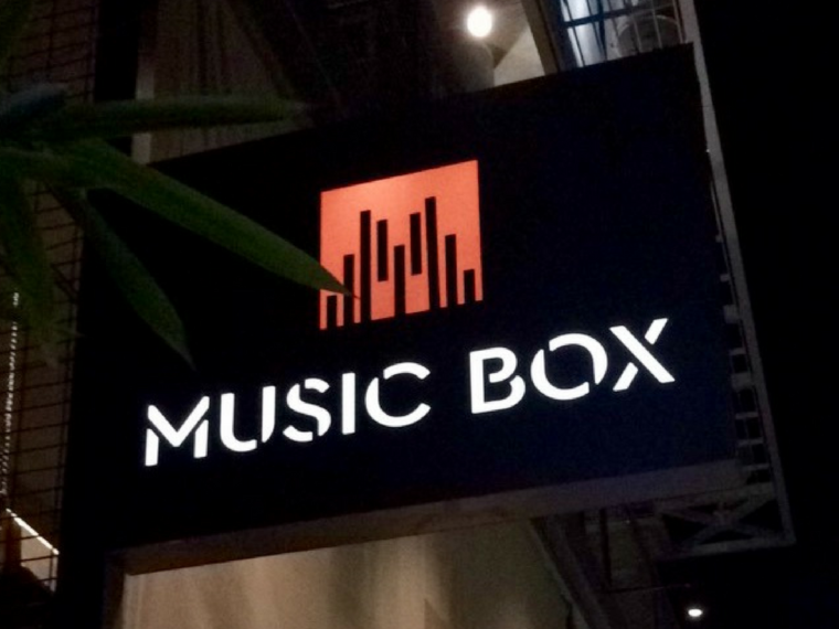 The Music Box San Diego Review